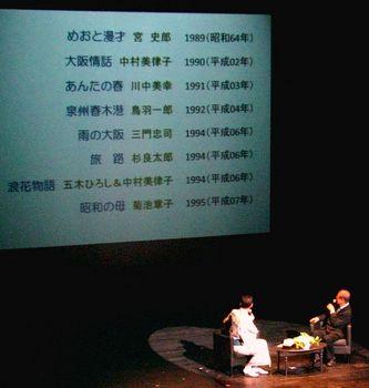 成世昌平2.jpg