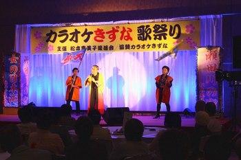 松本恵美子・きずな祭り.jpg