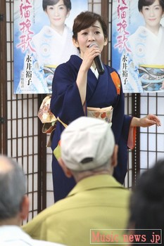 永井裕子2.jpg