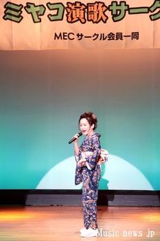 永井裕子 4.jpg