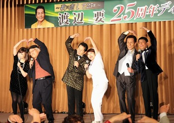 渡辺要ディナーショー1.jpg