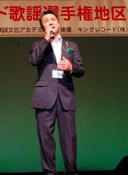 渡部多津鶴さん エメラルド.jpg