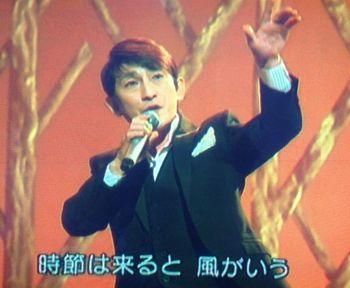 福田こうへい・時節は来ると 風はいう.jpg