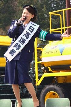 竹村こずえ・1日高速隊長5.jpg