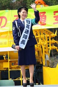 竹村こずえ・1日高速隊長7.jpg