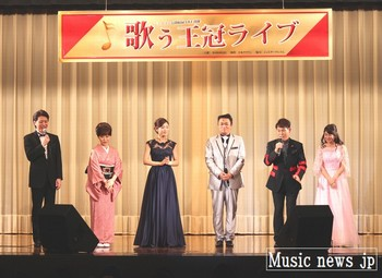 第24回歌う王冠ライブ.jpg