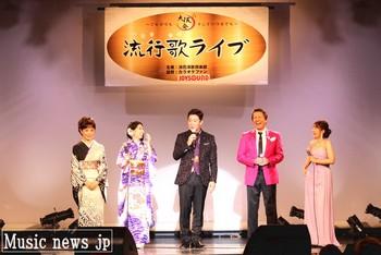 第267回大阪流行歌ライブ.jpg