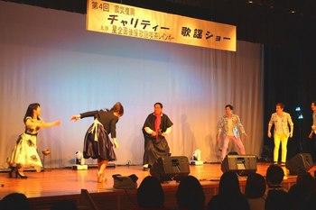 第4回震災復興チャリティー歌謡ショー2.jpg