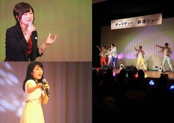 第4回震災復興チャリティー歌謡ショー7.jpg