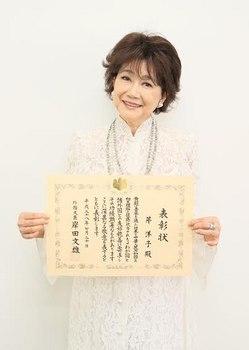 芹洋子.jpg