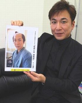 黒川英二・佐武と市捕物控.jpg