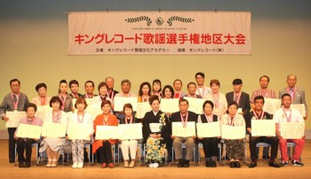 KBA中国地区大会.jpg